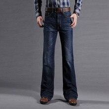 ICPANS رجل متوهج الجينز للرجال التمهيد قطع الساق صالح الجينز الكلاسيكية تمتد الدنيم مضيئة Bootcute الجينز الذكور الأزياء تمتد السراويل