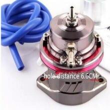 Универсальный автомобильный выдувной клапан fv модифицированный