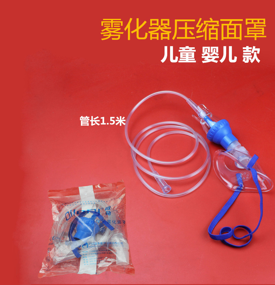 Medical aseptic disposable face mask parts of atomizer compaction-type mask child baby face mask a finite element model of warm metal powder compaction process