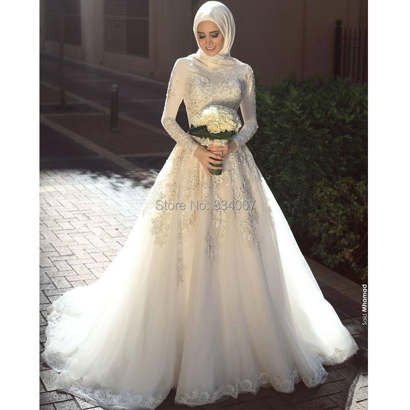Islamic Wedding Dresses With Hijab 2017 : Islamic wedding dress spandex long sleeves top