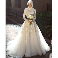 Islamic Wedding Dress 2017 Spandex Long Sleeves Top Quality Lace Appliques Said Mhamad Ball Gowns Hijab