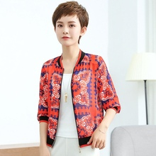 summer baseball fashion jacket women chiffon red polka dot plus size 4XL casual ladies transparent