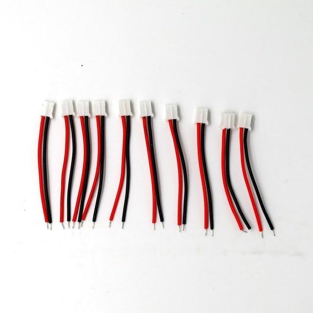 DSTIKE PH2.0 Li-Po connector 10pcs