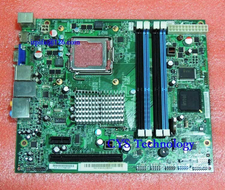 Online motherboard shopping