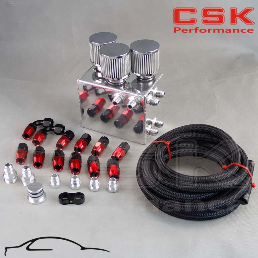 Мощность приводом маслоуловитель/сапуном майка Race комплект для Honda Acura VTEC черный