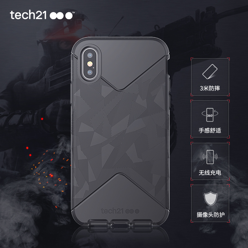 factory authentic afbaf ccb02 US $17.72 20% OFF|For iphone x case Tech21ing EVO TACTICAL Drop Protective  Impact Case Diamond pattern with Retail package TPU+D3O for iphone x-in ...
