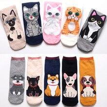 Women Combed Cotton Funny Socks Cute Animal Cartoon Cat Dog Pattern 2019 Summer Japanese Korean Style Trend Sokken