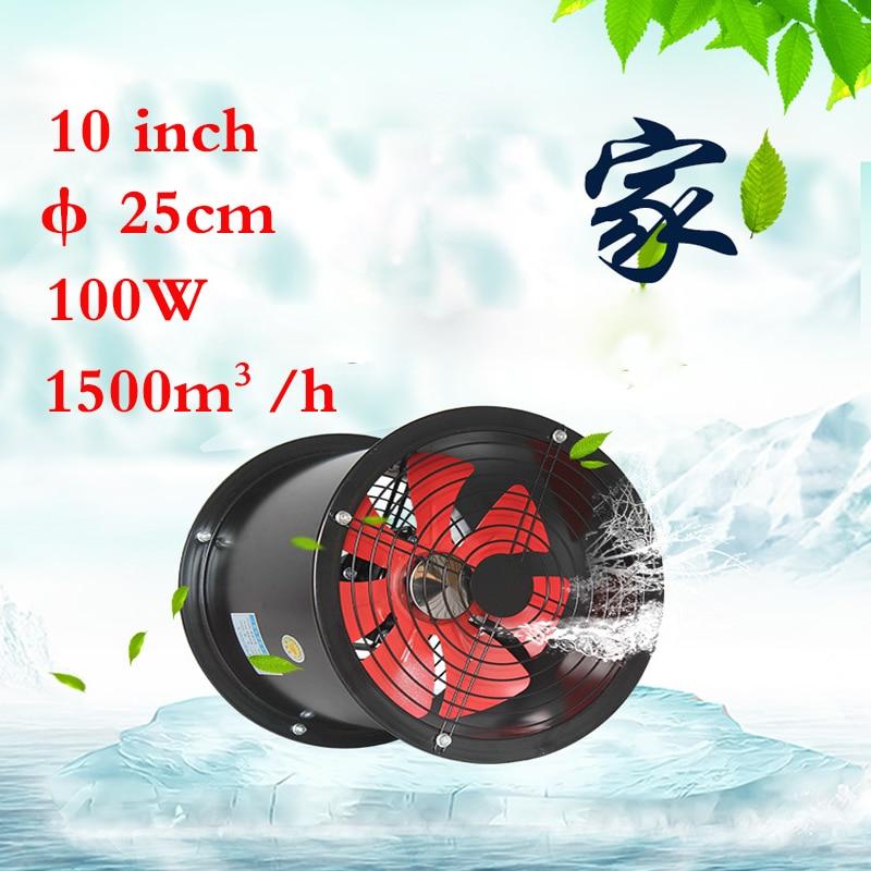 10 inches Cylindrical duct fan Industrial fan Kitchen fume wall type powerful exhaust fan 250 mm fan window kitchen fume exhaust fan mute shutter blower