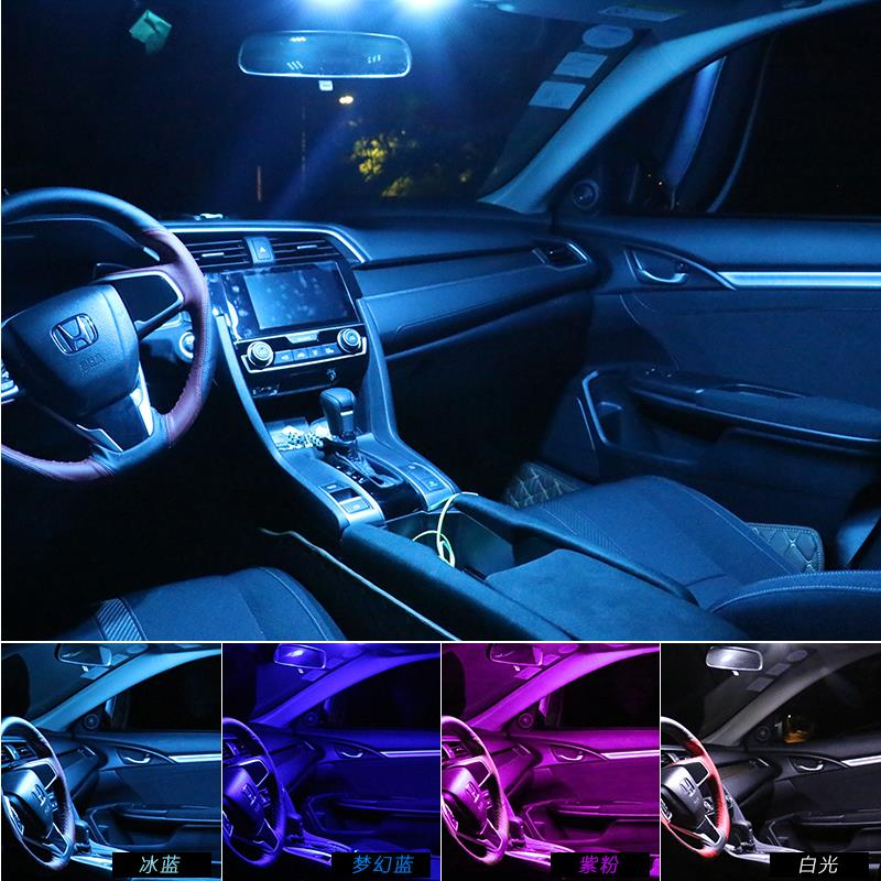 9Pcs multi color optional Canbus <font><b>LED</b></font> Lamp <font><b>Car</b></font> <font><b>Bulbs</b></font> Interior Package Kit For Civic fc 2016-2018 Map Dome Trunk Reverse Light image