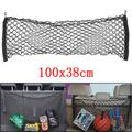 Car Rear Seat Back Trunk Net Mesh Luggage Cargo Storage Trunk Storage Organizer Luggage Swing Mesh Nets 100x38cm
