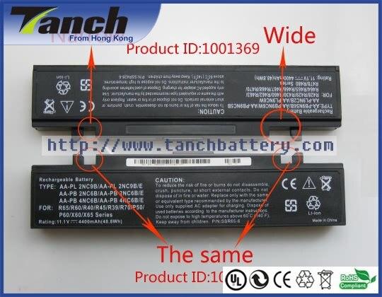 החלפת סוללות נישא של Samsung עבור R540 NP300E - אביזרים למחשב נייד