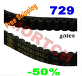 Gates PowerLink GY6 50cc CVT Drive Belt 729 17.5 for 4 stroke engines for Scooter ATV Go Karts Moped