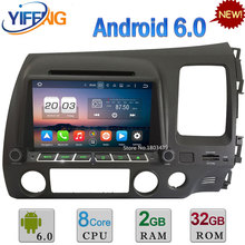4GB RAM 32GB ROM Octa Core Android 6.0 DAB 3G/4G WiFi Car DVD Player Radio Stereo For Honda CIVIC Right Hand Driving 2006-2011
