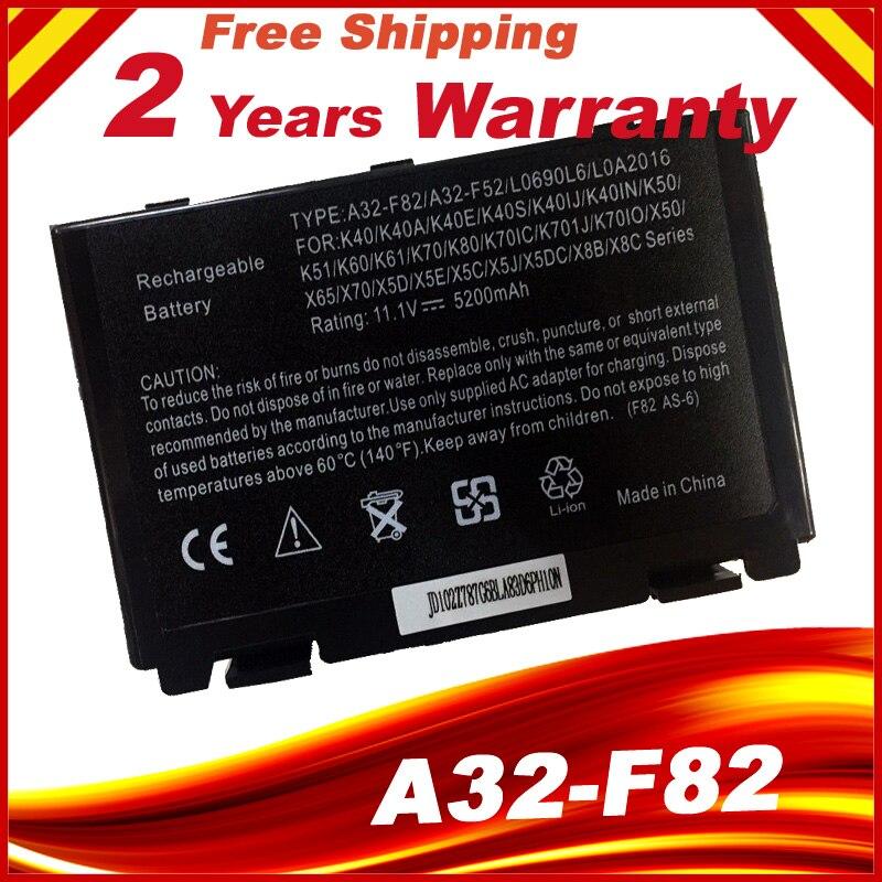 laptop Battery For Asus A32-f82 K50id K50AF K51AC K51AB K51AE K40in k50in K40ij K40 K50ij K61i K60ij K70ab K70ic K70io