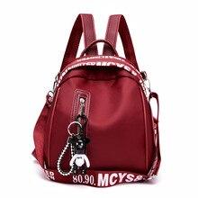 Женский модный рюкзак, Одноцветный, ткань Оксфорд, школьная сумка для колледжа, трендовая сумка на плечо для путешествий