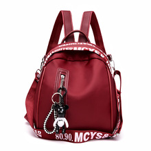 Women's fashion backpack solid color Oxford cloth college wind school b