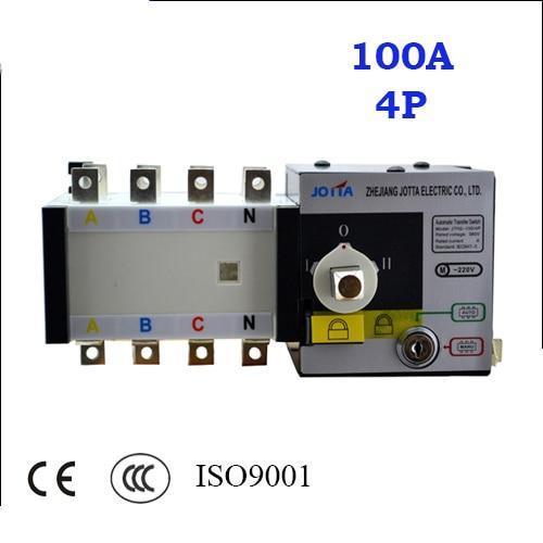4 pole 3 phase 100A 220V/ 230V/380V/440V automatic transfer switch ats