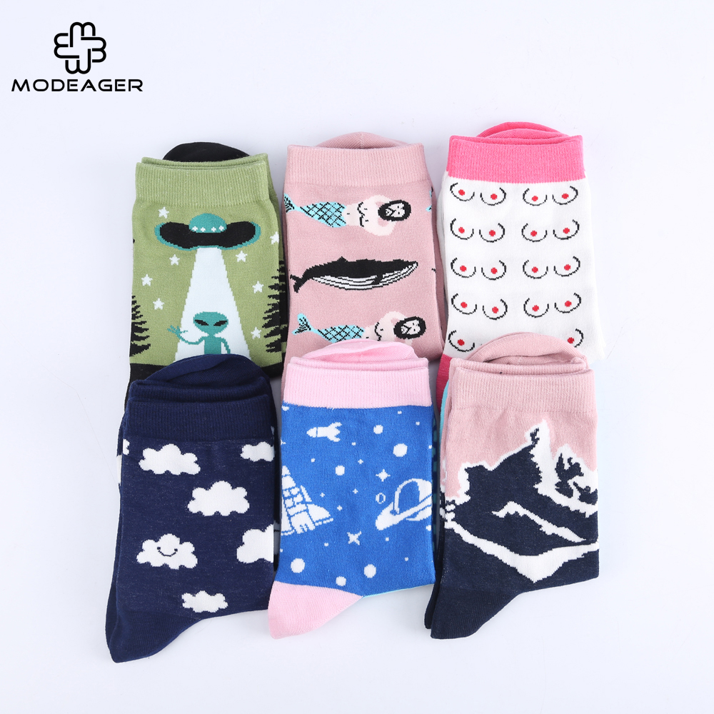 Modeager 75% Cotton Japanese Patterned Mermaid Alien Space P