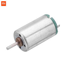 DC 5V 13400rpm Brush Gear Motor For XiaoMi USB Fan 1220 Mobile Phone Fan Motor(China)