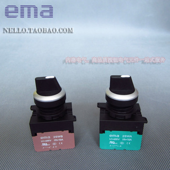 [SA]EMA 22mm selector switch is not illuminated E2S3 /4K/5K AB  3 -speed self-resetting / self-locking 1NO1NC--10pcs/lot