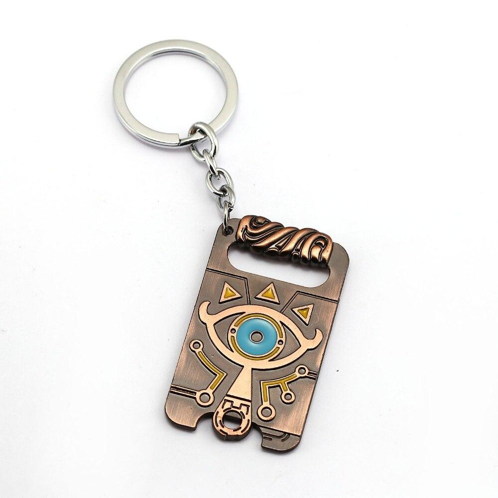Porte-clés Tablette La Légende de Zelda Métal