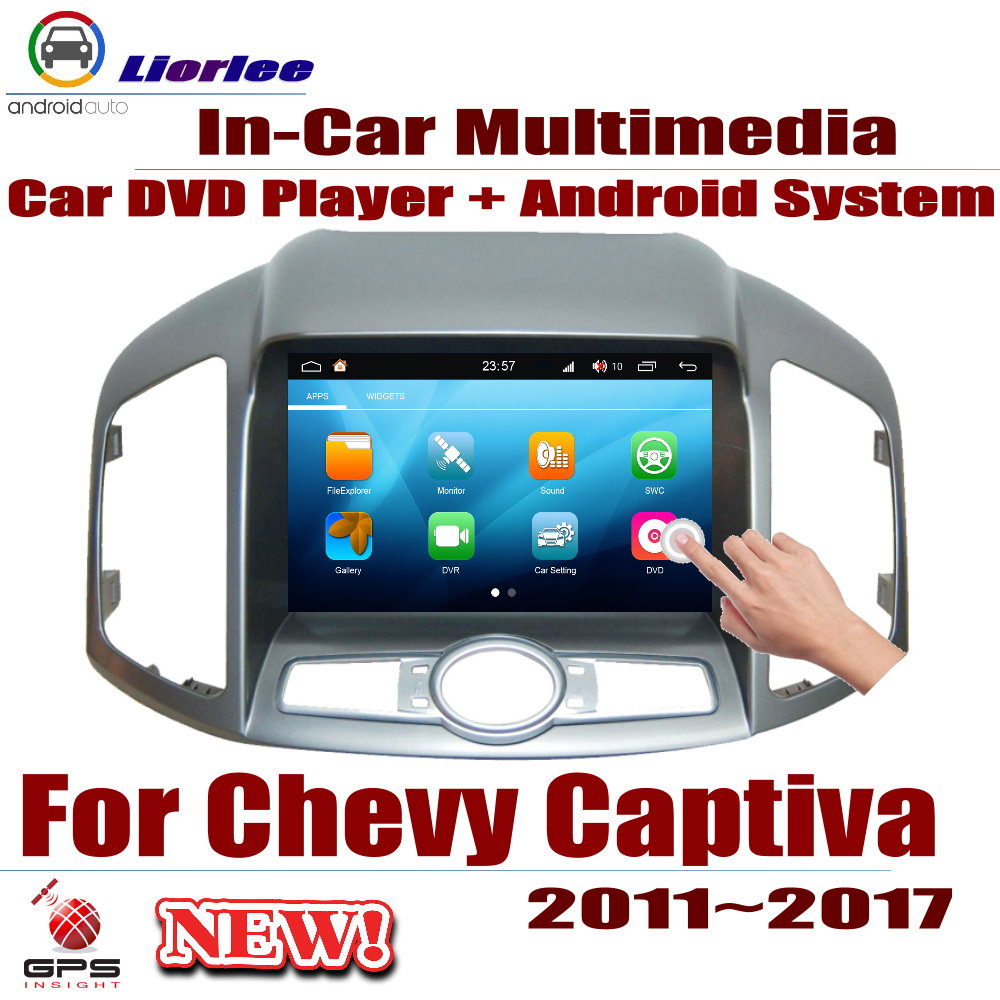 For Chevrolet Chevy Captiva 2011~2017 Car Android Player DVD GPS Navigation System HD Screen Radio Stereo Integrated Multimedia