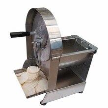 Руководство нержавеющая сталь овощной апельсин сладкий картофель лук картофель Слайсеры Инструменты машина