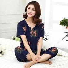 Conjunto de pijama de algodón y lino estampado con flores para mujer, ropa de dormir holgada informal para el hogar
