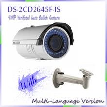 Multi Language DS-2CD2645F-IS 4MP HD POE IR 3OM H.265 TF Card Support P2P 2.7-12mm Varifocal Lens Bullet Camera