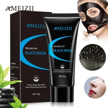 лучшая цена Ameizii Skin Care Face Masks Nose Blackhead Remover Deep Clean Peel Off Black Mask Acne Treatment Black Head Mud Facial Mask