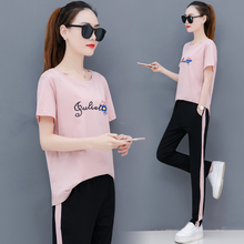 YICIYA Women 2pcs Tracksuit Summer 2019 Pink Outfit Sportswear Co-ord Set Top and Pants Suits Plus Size Casual Female Clothing