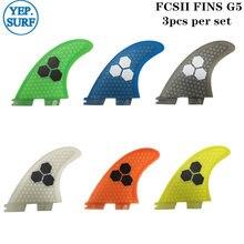 Доска для серфинга fcs2 g5 плавники желтые/синие/серые/белые/оранжевые/зеленые
