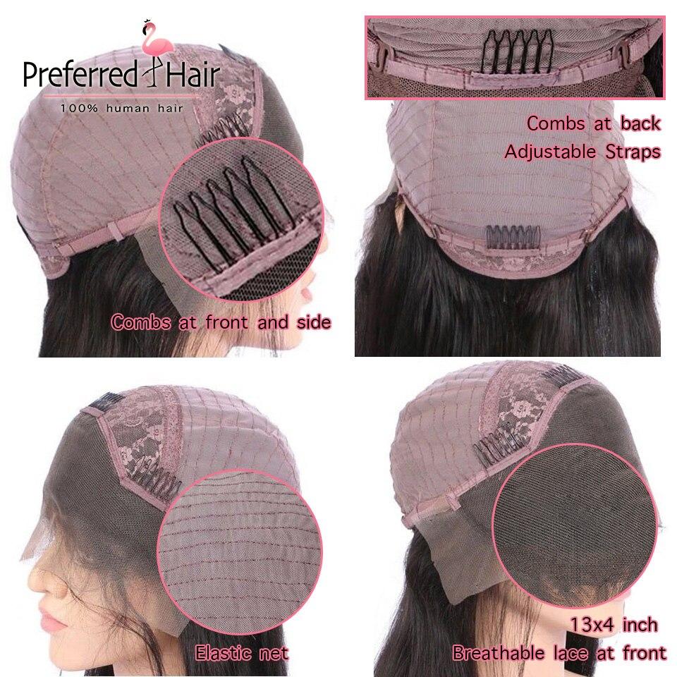 13.4 lace front wig cap