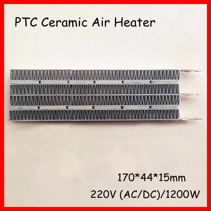 PTC ceramic air heater 1200W AC DC 220V clothes dryer/heating apparatus element Conductive Type Insulated Heater 600w ceramic heater biomass particle ignition stove ceramic heating element silicon nitride ceramic heating element