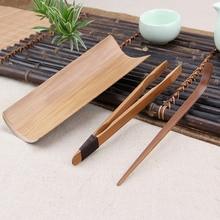 3pcs/set Bamboo Tea Set Three Things Chinese Kung Fu tea Accessories Tools Handmade Natural Chaze Tea tongs/clamp Tea Needle