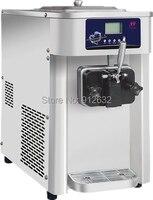 6 7L/h home and business ice cream machine/soft ice cream maker No rainbow
