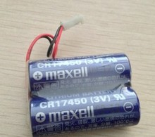 New Genuine Maxell CR17450 3v CR17450(3v) 2 combination Battery Batteries Free Shipping
