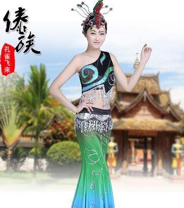Павлин танец живота костюм для женщин китайский павлин танцевальные костюмы китайский народный танец костюмы