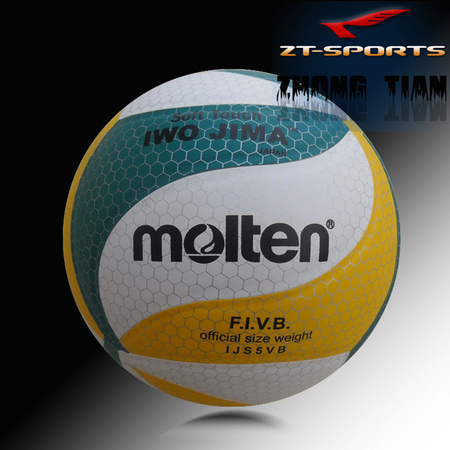 Free shipping Molten Size 5 official volleyball match balls soft touch offical FIVB game ball
