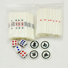 88PCS Plastic Chips Japanese Mahjong Poker Wholesale Game For Club/Party/Family
