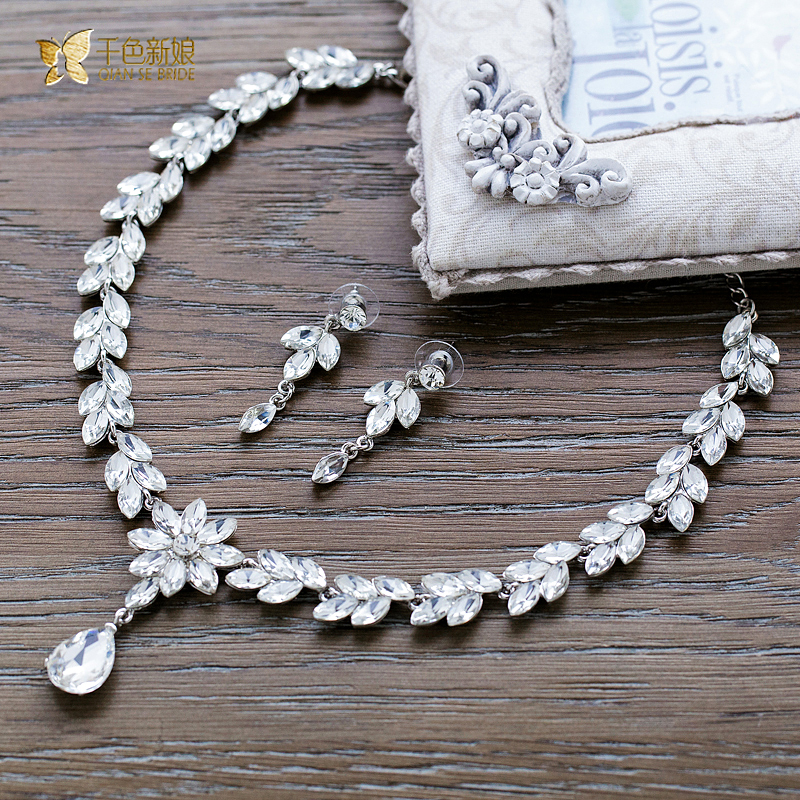 Qianse Bridal Crystal Jewelry Sets Necklace Earring High
