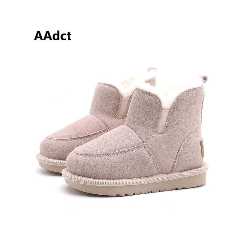 AAdct Fashionable Warm cotton fur Girls Boots New Winter Comfortable Children boots For Boys High quality Kids snow boots Brand