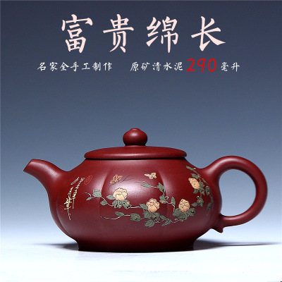 2018 new style  270ml Yixing teapot genuine masters handmade inner wall purple clay pot rich and valuable tea pot2018 new style  270ml Yixing teapot genuine masters handmade inner wall purple clay pot rich and valuable tea pot