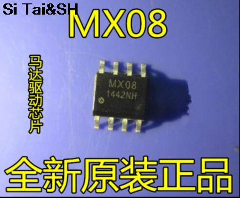 1pcs MX08E MX08 Patch SOP-8 DC Motor Driver Chip