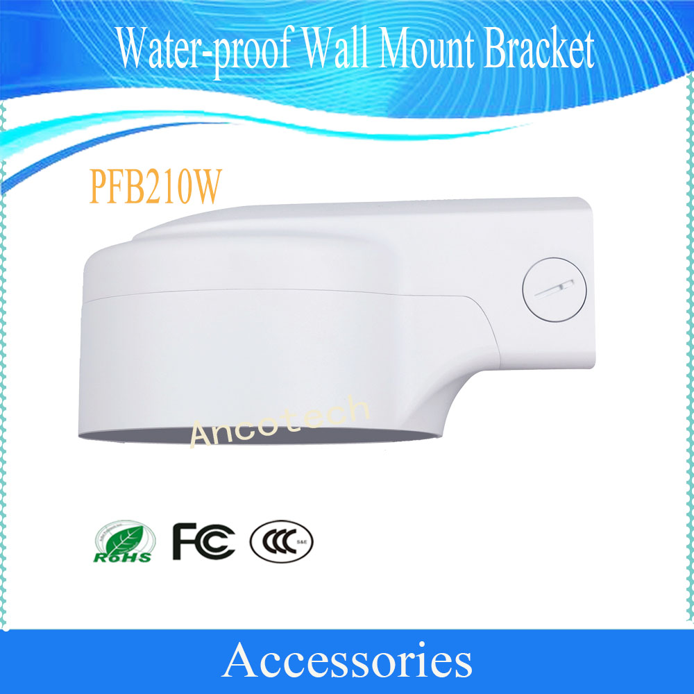 DAHUA Water-proof Wall Mount Bracket Without Logo CCTV Accessories IP Camera Bracket PFB210W free shipping 10 pieces cctv accessories camera bracket metal wall mount bracket for cctv camera wall mount bracket 03