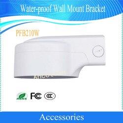 DAHUA wodoodporny uchwyt ścienny akcesoria do monitoringu IP uchwyt aparatu DH-PFB210W