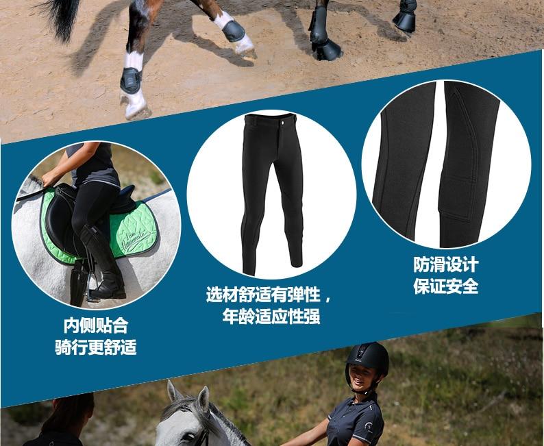 Новинка, гибкие конные шапочки для верховой езды или штаны, бриджи для верховой езды для мужчин, wo для мужчин и детей