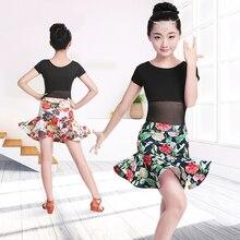 Girls Printing Latin Dance Dress Children Teenager Salsa Rumba Skirt Suit Kids Leotard With Sets