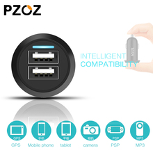 Dual USB Car Charger Phone Travel Adapter
