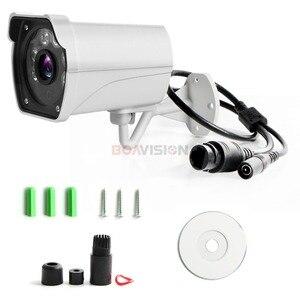 Image 5 - 2MP IP Camera Outdoor 1080P Waterproof IP66 Network HD 2.0MP 1920*1080 Night Vision IR 20M HD CCTV Camera P2P Plug Play ONVIF